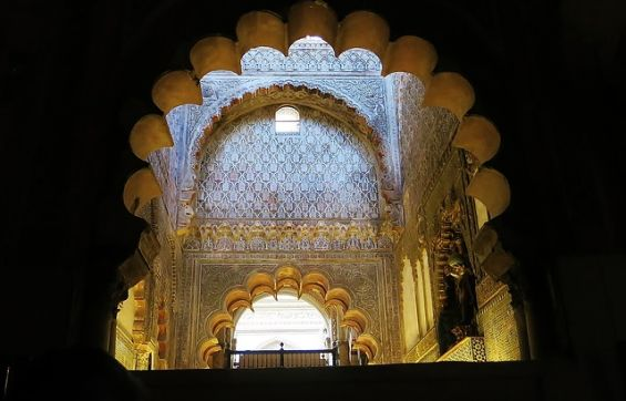 arte mudéjar catedral