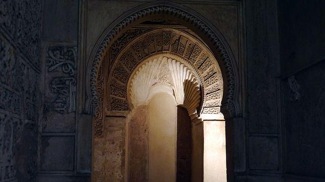 Arte Islámico Qué Es Técnicas Usadas Y Características