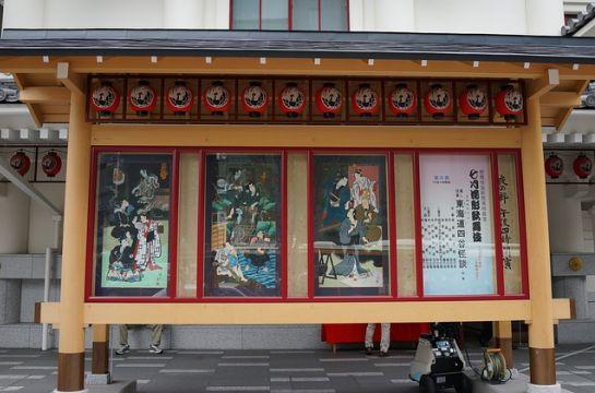 arte idealista japon