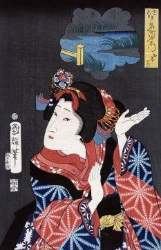 arte japones mujer
