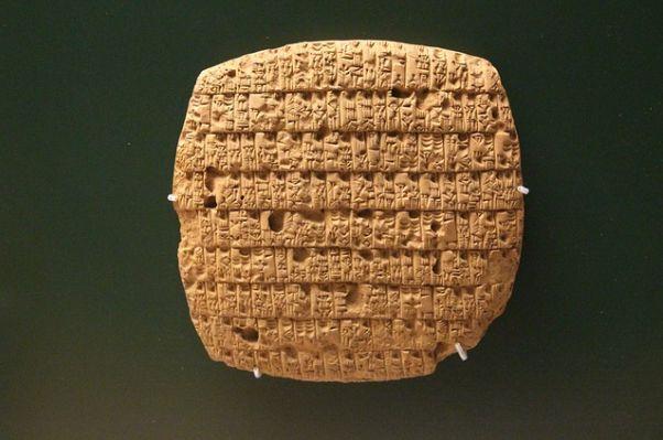 ¿Qué es la Arquitectura Sumerio-Mesopotamia?