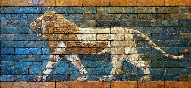Escultura Mesopotámica