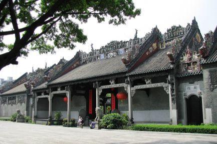 Museos de Arte de Cantón - Ciudad global