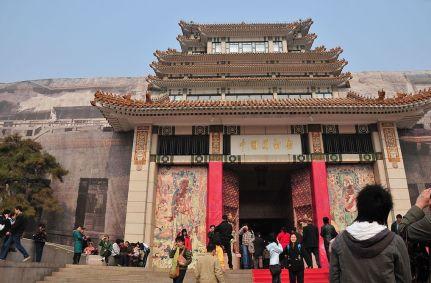 Museos de Arte de China - Formas de bronce y jade