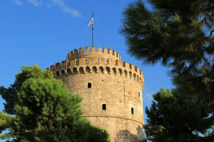 Museos de Arte de Tesalónica - Capital europea de la cultura