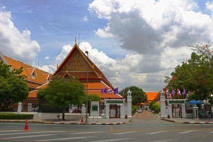 Museos de arte de Bangkok - Música y performance