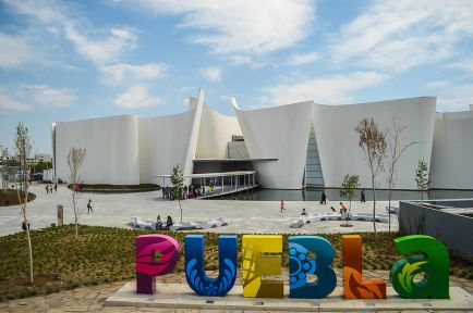 Museos de Puebla México - Arquitectura colonial
