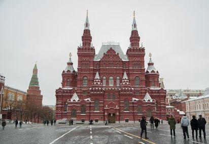 Museos de Arte de Moscú - Dramático y distinguido