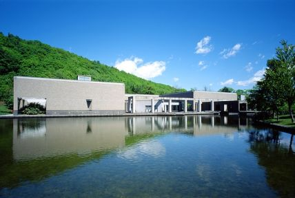 Museos más importante de Japón - Cultura tradicional